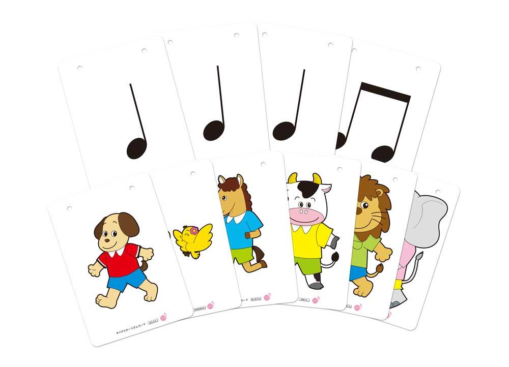 キャラクターリズムカード