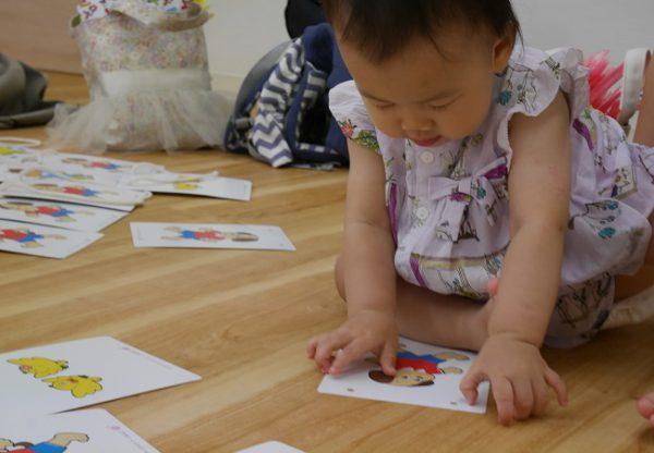 【横浜】0歳も1歳も音符に夢中になるキャラクターリズムカード