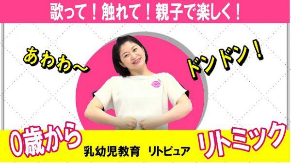 【ベビーリトミック】赤ちゃんと手あそび歌!体を触って簡単!
