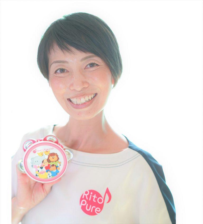 加盟講師 吉田琴美