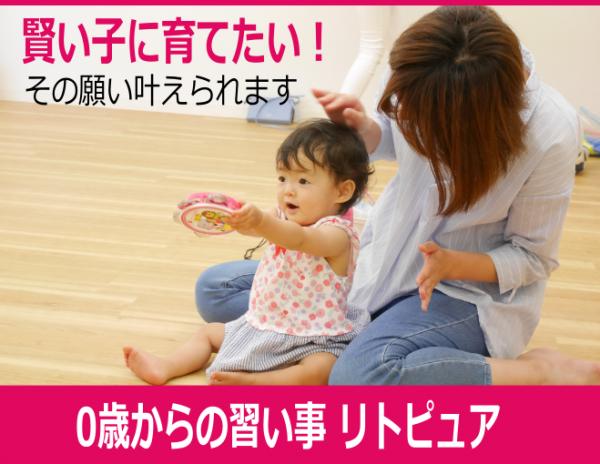すぐできる!賢い子の育て方に共通すること【0歳から3歳】親子音楽レッスン