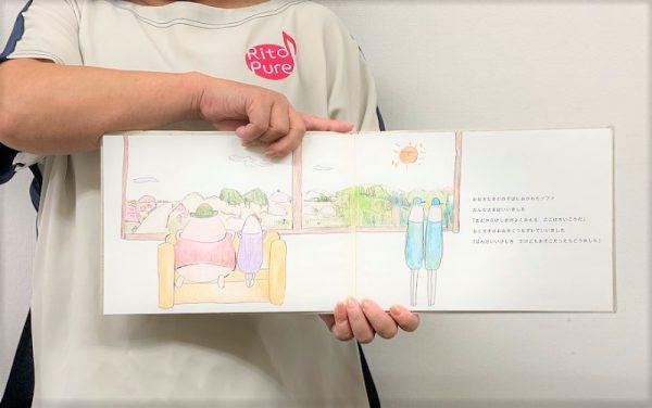 絵本の読み聞かせ-子どもが夢中になる方法~3つのポイント
